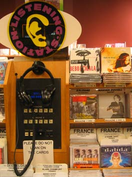 tower records, new york